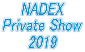 NADEX Private Show 2019開催のお知らせ